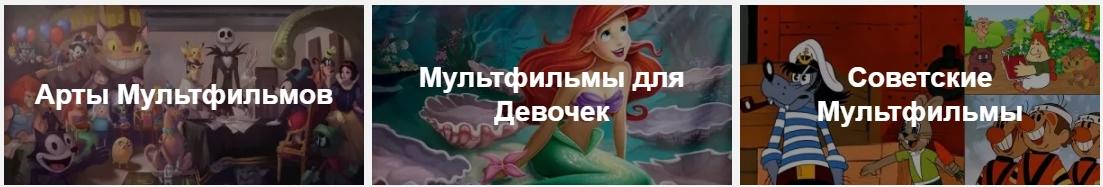 Мультфильм 【Академия монстров】 смотреть полную версию онлайн на русском
